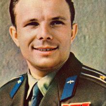 «Созвездие Гагарина». Час информации @ Библиотека им. П.А. Заломова