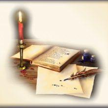 Литературный марафон «Как вечно пушкинское слово» @ Библиотека семейного чтения