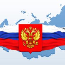 Видео-просмотр «Российский флаг – державы слава» @ Библиотека им. Н.К. Крупской