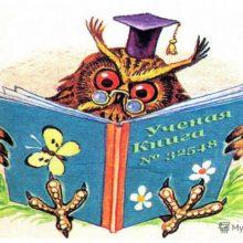 Читающая скамейка «Чудо-книжки– чудо-детям!» @ Библиотека им. Е. Никонова