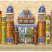 Библиоэкскурс «Здравствуй, мудрый книжный дом!» @ Центральная районная детская библиотека им. В.Г. Белинского