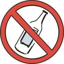 Беседа «Скажем алкоголю – НЕТ!» @ Библиотека им. А.Н. Толстого