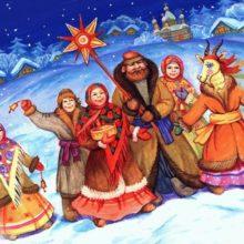 Зимние посиделки «От Рождества до Крещения» @ Библиотека им. П.А. Заломова